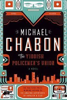 yiddish-policemens-union